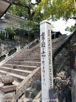 kumamoto-japan-130809