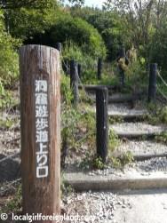 megijima-takamatsu-day-trip-092415