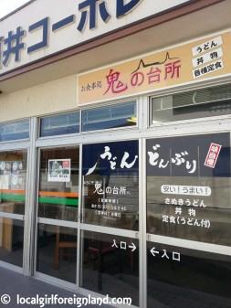 megijima-takamatsu-day-trip-121633