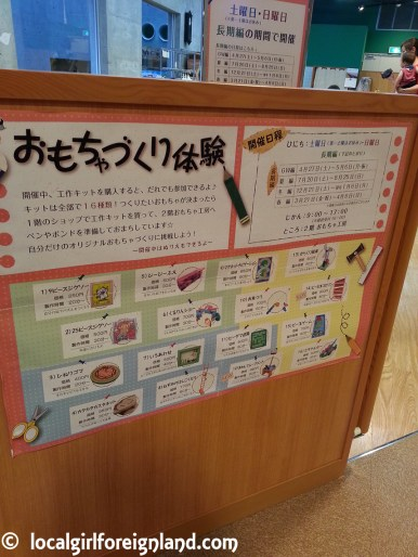 warabekan-tottori-toys-and-childrens-songs-museum-155542