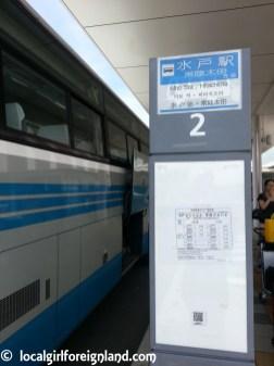 ibaraki-airport-japan-131503