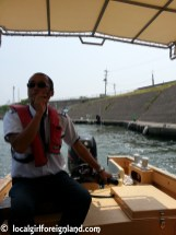sanin-matsushima-yourun-uradome-coast-tottori-japan-120033