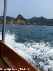 sanin-matsushima-yourun-uradome-coast-tottori-japan-120830