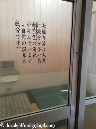 shibu-onsen-yudanaka-nagano-japan-164138