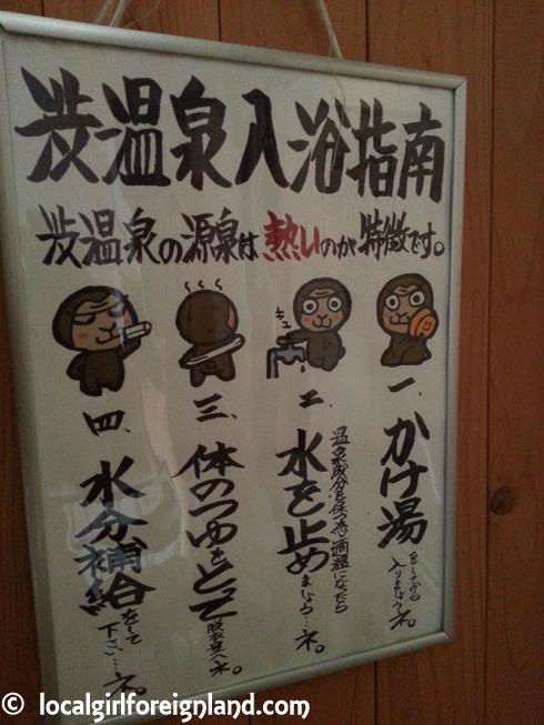 shibu-onsen-yudanaka-nagano-japan-165047