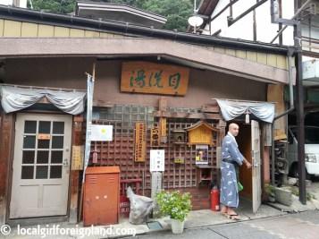 shibu-onsen-yudanaka-nagano-japan-170958