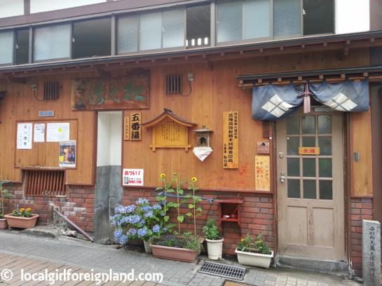 shibu-onsen-yudanaka-nagano-japan-171325