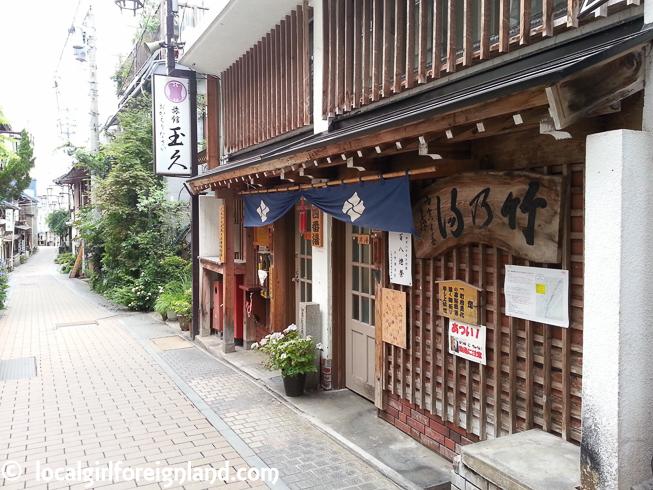 shibu-onsen-yudanaka-nagano-japan-172749