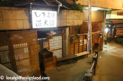 shibu-onsen-yudanaka-nagano-japan-9165