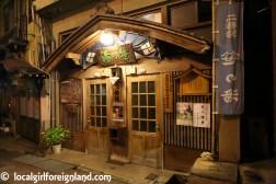 shibu-onsen-yudanaka-nagano-japan-9202