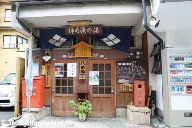 shibu-onsen-yudanaka-nagano-japan-9266
