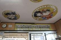 yura-conan-station-tottori-japan-6544