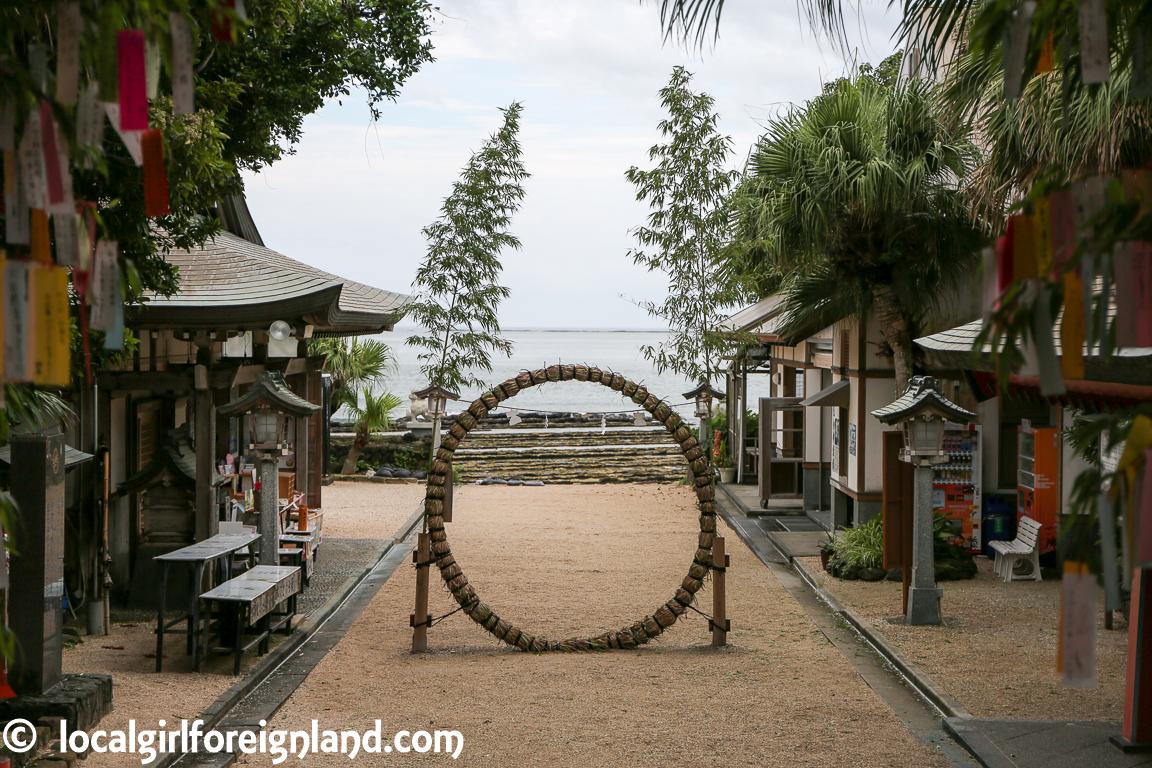Aoshima Shrine 青島神社, Japan