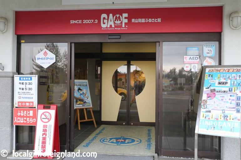 Gosho-Aoyama-Manga-Factory-6671