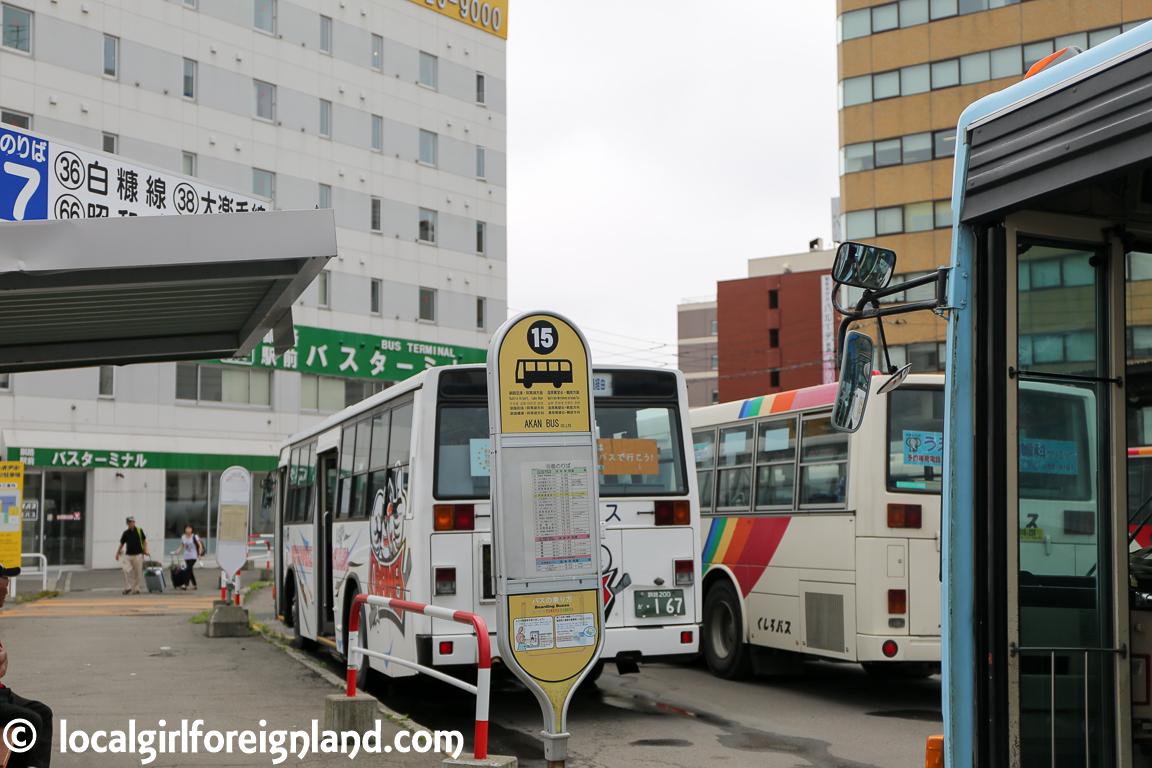 kushiro-akan-bus-2565