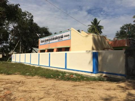 Bethamangala Gram Panchayat Office