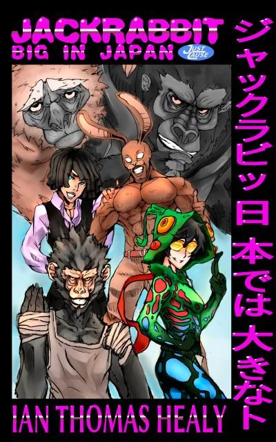 superheroes, supervillains, just cause, just cause universe, jackrabbit, religion, humor, funny, ninjas