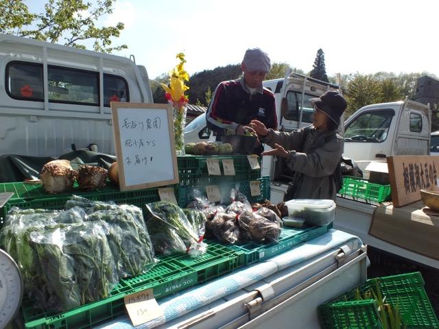 ビオ市/野菜市