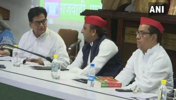 Lok Sabha Elections 2019, Samajwadi Party, National Executive Meeting, National President Akhilesh Yadav, Alliance in the 2019 Lok Sabha Elections,