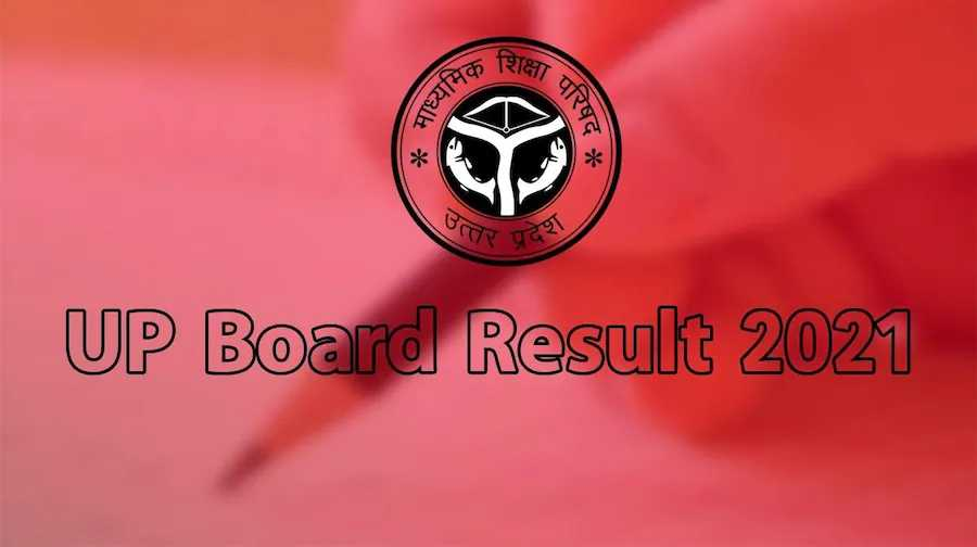 UP Board Result 2021 kab aayega, आज जारी होगा up board result 2021 date