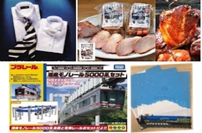 【参加費無料イベント】鎌倉市が東京・有楽町のカフェをジャック?! 体験ワークショップや来場者プレゼントも用意