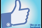 facebook like hand