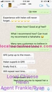 Local Freelance Escort Girl - Helen - Chinese - Pj