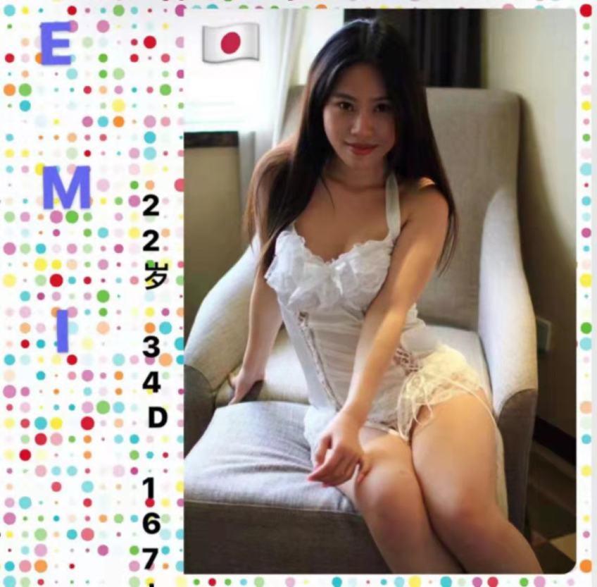 Pj Escort - Japan People Wife - Emi