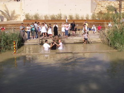 The Jordan River in the West Bank