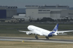 First look at the Airbus A350 - 15