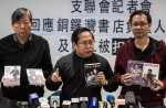 Chinese security officers'kidnapped' missing HK booksellers: Lawmaker - 2