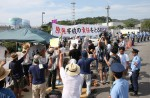 Japan ends nuclear shutdown four years after Fukushima disaster - 4