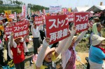Japan ends nuclear shutdown four years after Fukushima disaster - 14