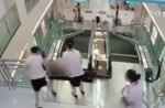 Chinese exercise extreme caution when riding escalators after mishap - 24