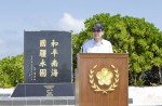Taiwan president visits disputed Taiping island in Spratly archipelago at South China Sea - 5