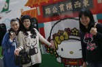 Hello Kitty-themed train unveiled in Taiwan - 4