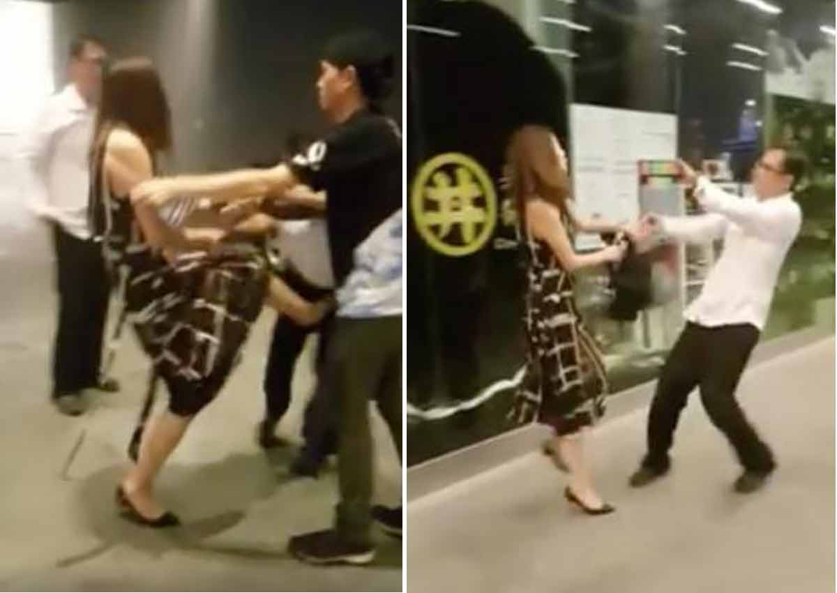 Woman Kicks Security Guard In Groin After Evading Cab Fare