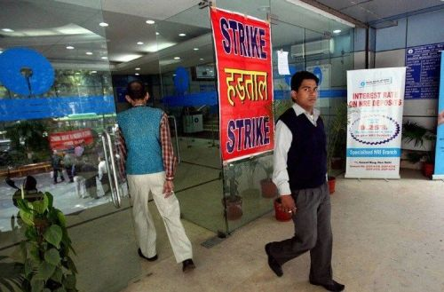 The bank strike will primarily affect customers of public sector banks like SBI and IDBI (Representational Image. Courtesy: PTI)