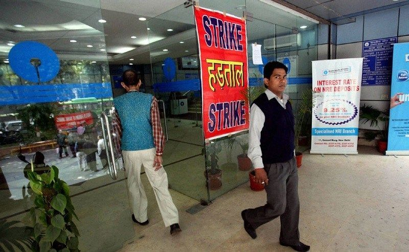 Bank Strike: 10 lakh bankers to go on strike on Tuesday, public sector banks like SBI to be affected