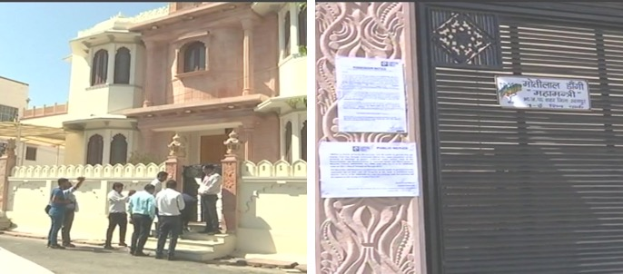 BJP MLA's house sealed over failure to repay Rs 3.5 crore loan taken from Mumbai firm