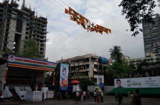 Picture Courtesy : Vaishnavi Vasudevan