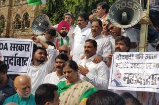 Congress leaders outside CST. Picture Courtesy: Aslam Khan