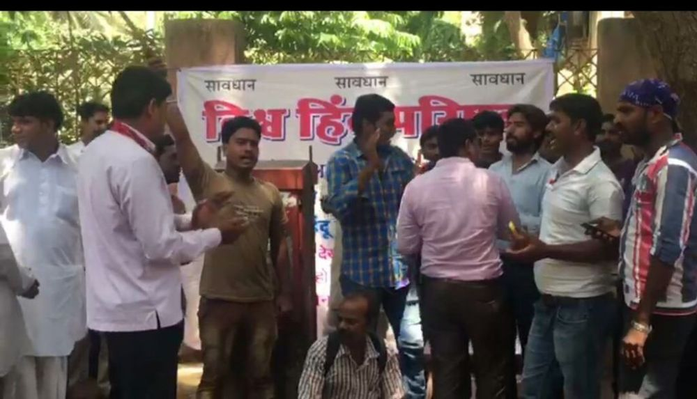 Protest outside film producer's Andheri office over pregnant woman's marriage scene 1