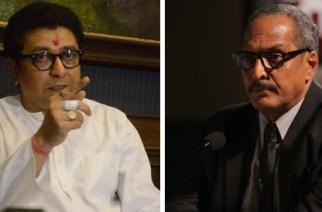 Thackeray asked Patekar to refrain on issues he knew nothing about (Raj Thackeray, Nana Patekar)
