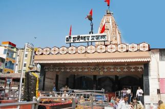 Shani Singnapur temple