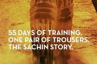 A teaser trailer of Sachin Tendulkar's biopic released