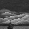 A Star to Sail By - Sasha Neese