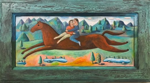 The Riders by Elizabeth Williams