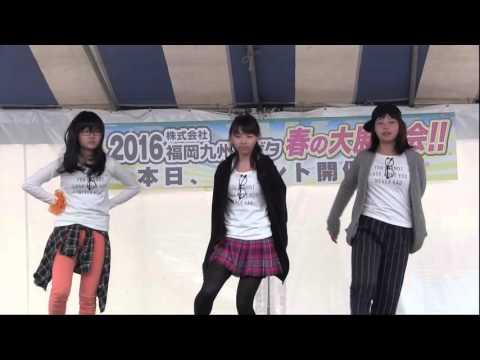 Heisei Girls Live 美少女アイドルグループ(福岡県飯塚市)