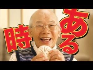 【関西人が好きな関西ローカルCM】関西で知らない人はいない?「551蓬莱」 551の豚まん ある時ない時リビング篇・アイスキャンデー 夏祭り篇
